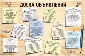 Что такое Дорус.ру