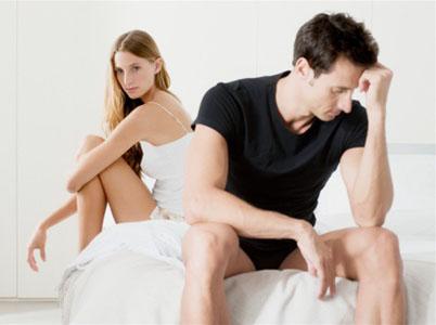 Сексуальные нарушения