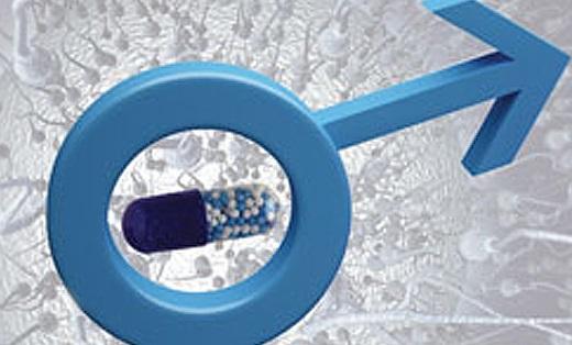 Ученые нашли генетический способ мужской контрацепции