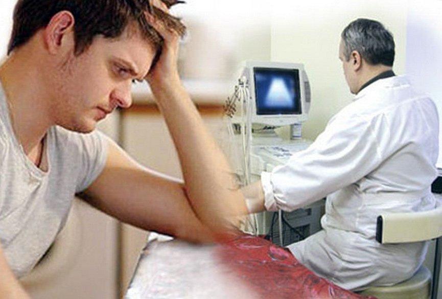 Зарядка для промежности избавит от простатита