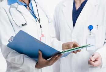 Психиатрическая клиника амбулаторного лечения