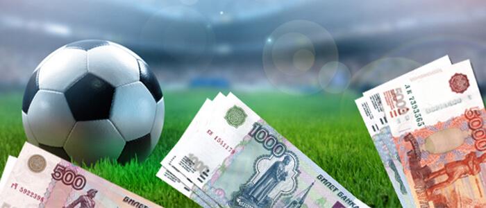 Секреты успешных ставок на футбол