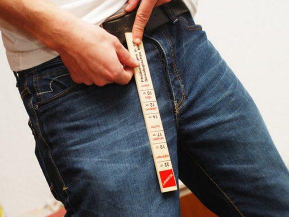 Назван простой способ увеличения размера пениса