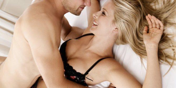 Частый секс не только вреден, но даже опасен!
