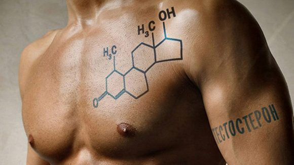 Что есть мужчинам для повышения тестостерона?